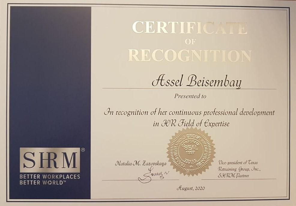 sertifikat-hr (1)